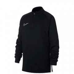 Детская кофта NIKE DRY-FIT ACADEMY JR AO0738-010